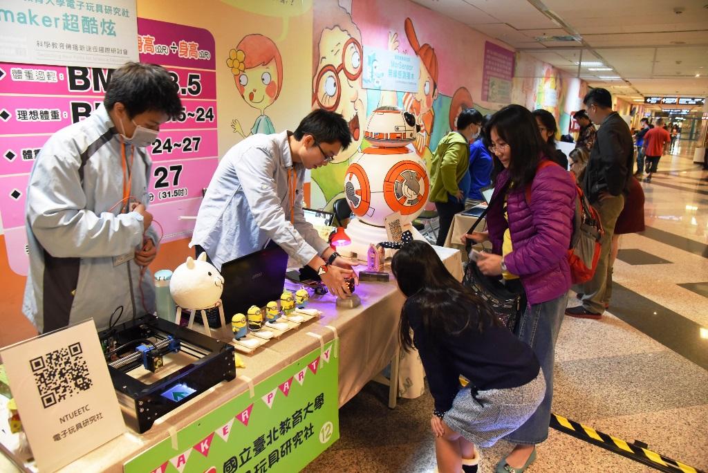 國立台北教育大學電子玩具社maker超酷炫攤位展出各種結合電子電路及3D列印製作出的酷炫電子玩具_15863